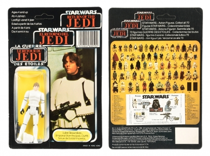 Palitoy General Mills Star Wars Return of the Jedi Tri-Logo Luke